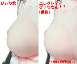 MM001 びぃちさん2